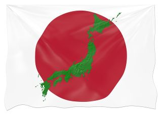 EZTD au Japon