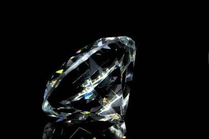 Prix d'un diamant en ligne