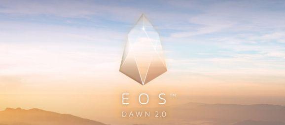 Blockchain EOS