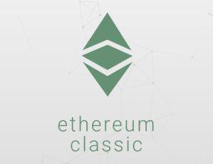 Investir dans Ethereum Classic, est-ce une bonne idée ?
