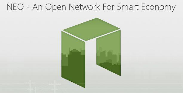 blockchain NEO