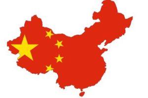 DCEP crypto monnaie chinoise